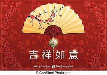 plegadizo, año nuevo, plano de fondo, ventilador, chino