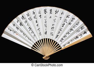 plegadizo, ventilador papel, chino