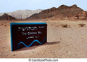podróż, fotografie, od, izrael, -timna, park, i, król, solomon's, kopalnie