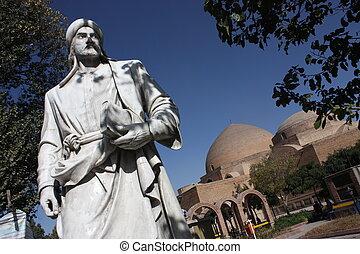 Poet's Tomb  Tabriz Iran - Tabriz Iran