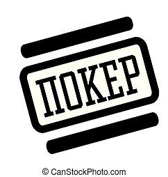 poker black stamp