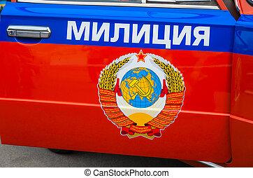 politi, milits, automobilen