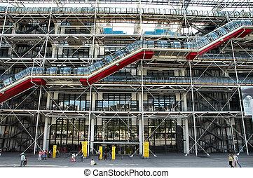 pompidou 中心