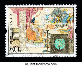 porcellana, -, circa, 2004:, uno, francobollo, stampato, in, porcellana, mostra, il, storico, storia, di, signore, ye's, amore, di, draghi, circa, 2004