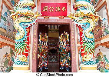 portões, Tipo, Chinês, casa, dragão, tradicional, Gêmeo,...