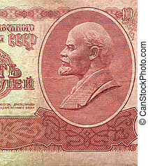 Lenin - Portrait of Lenin on a vintage withdrawn 10 Rubles ...