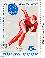 postage stamp dedicated to the sports category. Almaty