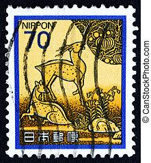 Postage stamp Japan 1980 Writing Box Cover - JAPAN - CIRCA...