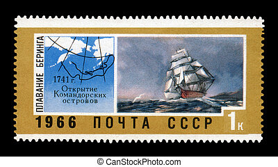 Postage stamp of the USSR
