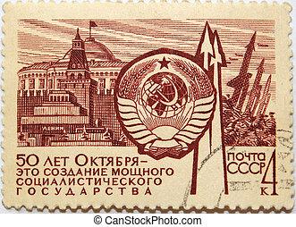 Postage stamp of USSR 50 October