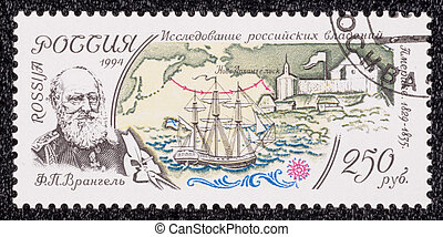 Postage stamp - RUSSIA - CIRCA 1994: A stamp printed in the...
