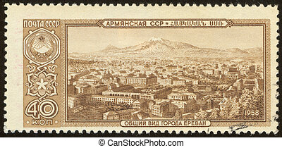 The scanned stamp. The Soviet stamp. The city of Yerevan, capital of Armenia.