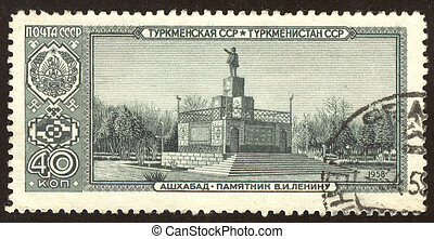The scanned stamp. The Soviet stamp. The city of Ashkhabad, capital of Turkmenia.