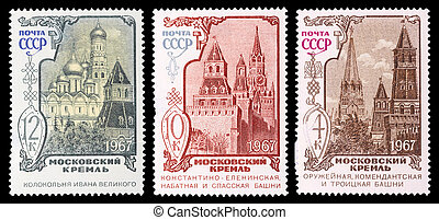 Postage stamp - USSR - CIRCA 1967: A set of postage stamps...