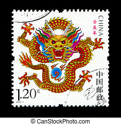 Postage Stamp: year of the dragon