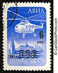 postaköltség, szüret, bélyeg, szovjet-, (1961)
