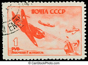 postaköltség, szüret, szovjet-, (1945), bélyeg
