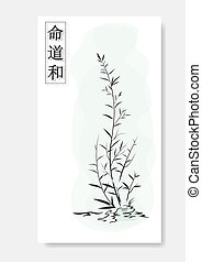 Postcard, flyer, template with a flower in Japanese style.