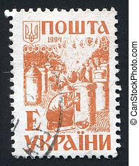 poststamp - UKRAINE - CIRCA 1994: stamp printed by Ukraine,...
