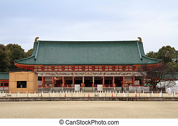 prayer hall of Heian shrine in Kyoto, Japan