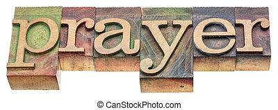 prayer word in letterpress wood type