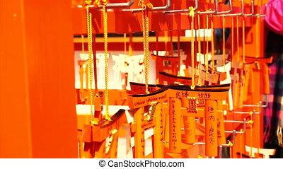 praying torii in Japanese temple - Small praying torii cards...