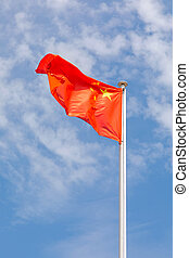 Prc Flag - National Flag of the Peoples Republic of China ...