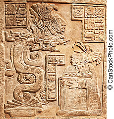 pre-columbian mexican art (stone carving relief)