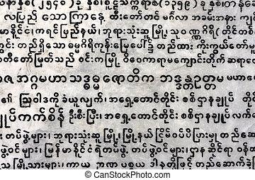 prenda sassate tavoletta, manoscritto, buddista, birmano, temple.