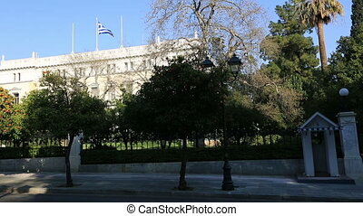 President House 1 - President House in Capitol Cities Athens...