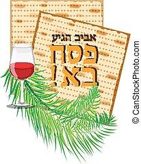 primavera, -, pascua, vector, texto, hebreo, tarjeta, feliz