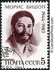 primo, 1984, maurice, francobollo, -, 1984:, ministro, urss...