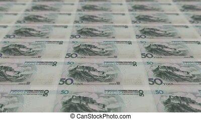 Printing Money Animation, RMB
