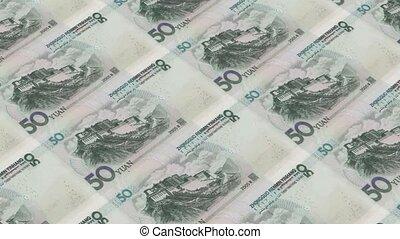 Printing Money Animation,back of RMB bills.