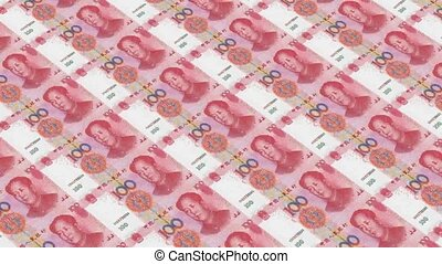Printing Money Animation,100 RMB