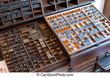 Printing press letters and accessories - An armour with...