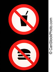 label sign Eating and drinking is forbiddan