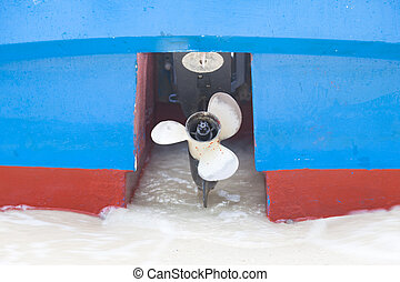 Propeller of the boat