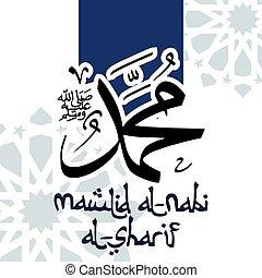 prophète, mawlid, (birth, heureux, mohammad), al-nabi