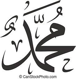 Prophet Muhammad - Arabic Calligraphy of the Prophet...