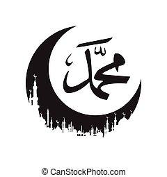 prophet, muhammad, islam