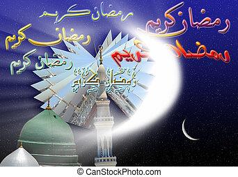 prorok, arabszczyzna, meczet, rękopisy
