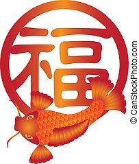 prosperidad, texto chino, carpa, ilustración, pez