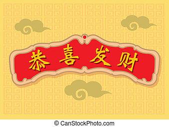 prosperidade, riqueza, chinês, saudação, desenho, ano, novo