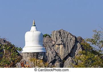 przedimek określony przed rzeczownikami, pagoda