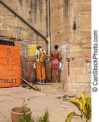 Public restroom in India