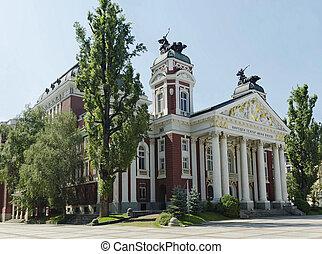 Public Theater Ivan Vazov in Sofia, Bulgaria
