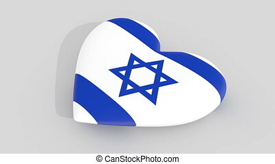Pulsating heart in the colors of Israel flag, on a white...