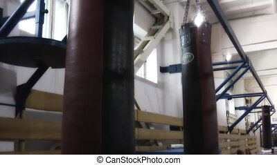 Punching Bag,