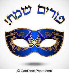 purim, (hebrew), שמח
